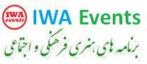IWA Events