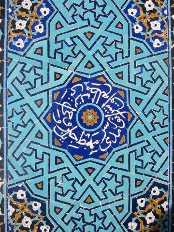 image persian_art_culture_002-jpg
