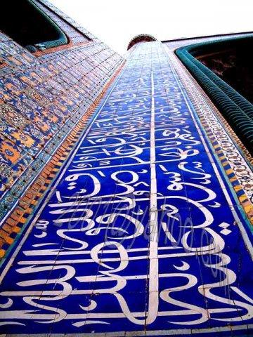 image persian_art_culture_018-jpg
